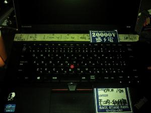 NCM_0481.JPG