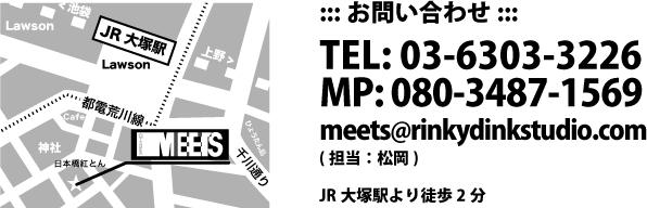 Meets_map_2