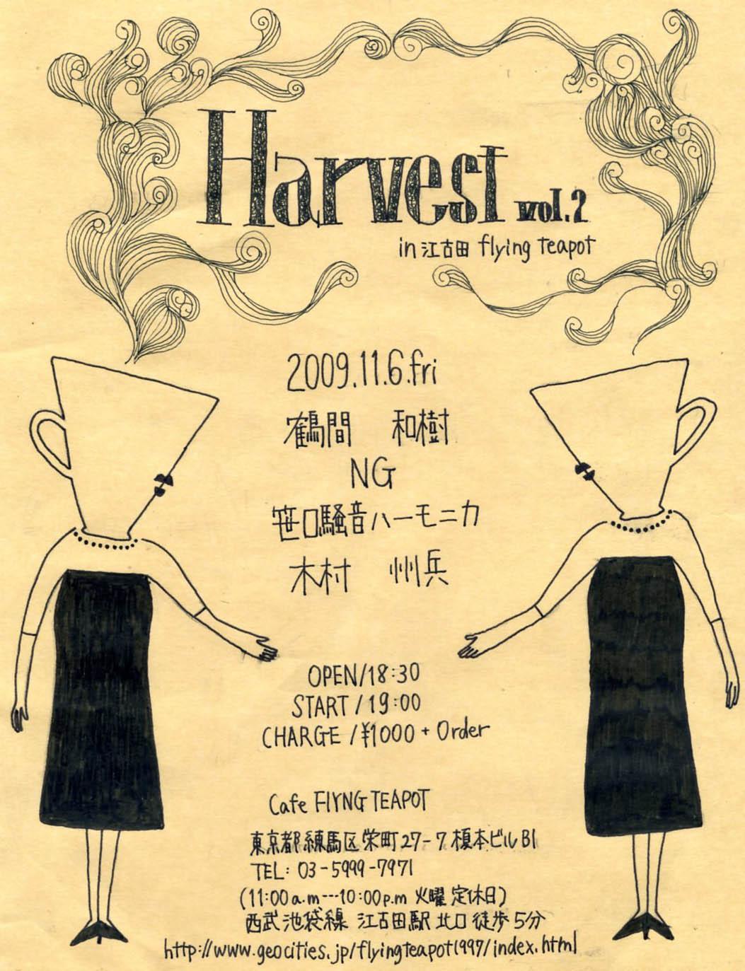 Harvest_v_2