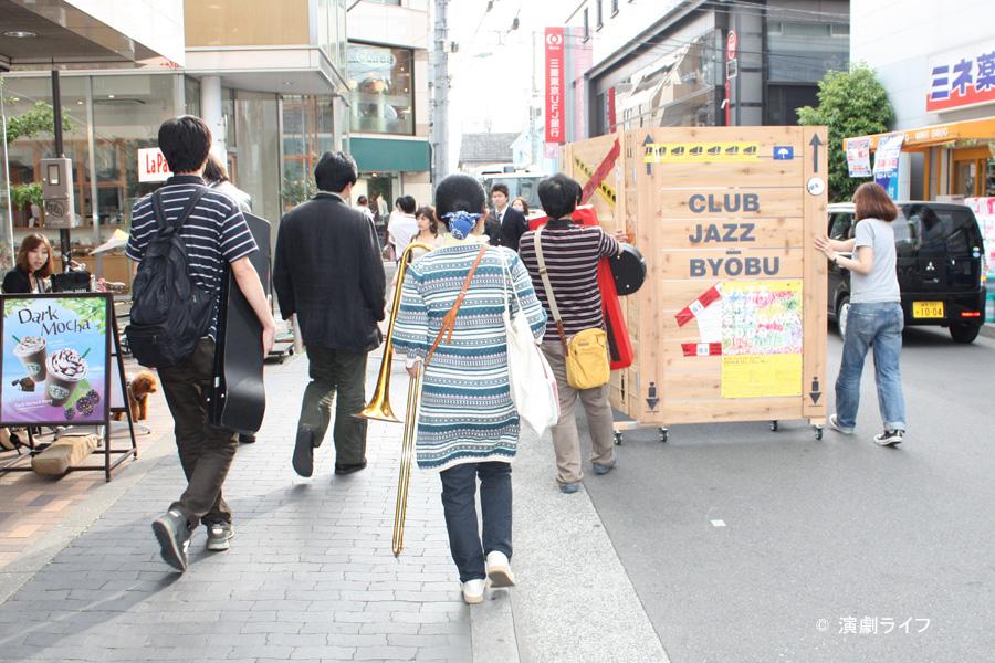 Jazz_art_sengawa2009_05