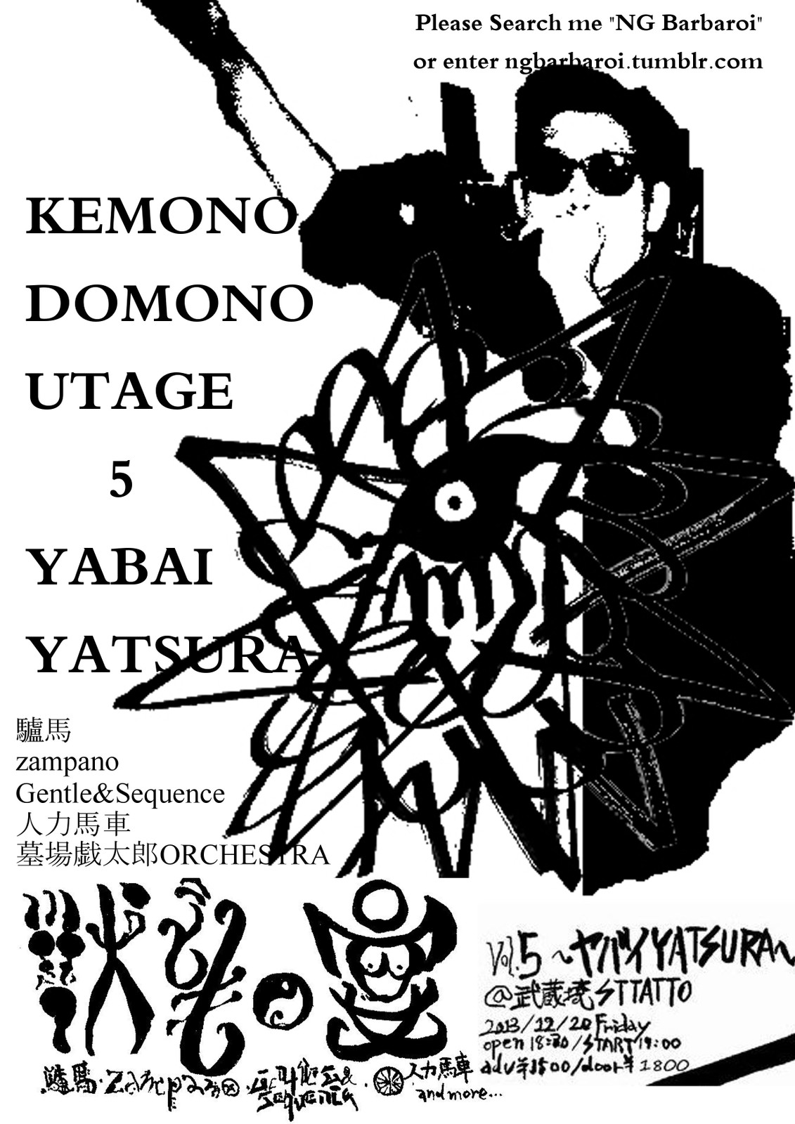 Kemonodomo2_9